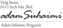 Signature Stamp With 2 Top & 1 Bottom Text