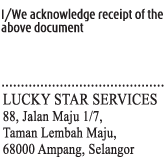 Acknowledge Company Stamp