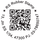 Round Stamp with QR Code & Text
