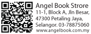 QR Code Stamp with 5 Line text