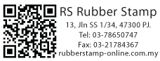 QR Code Stamp with 5 Line text 2